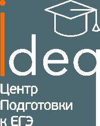 IDEQ — курсы подготовки к ЕГЭ в Казани