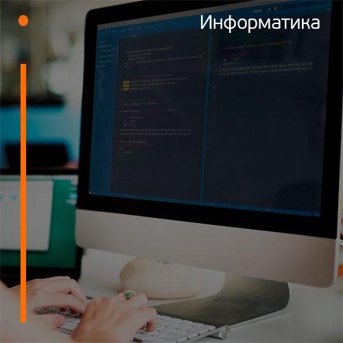 Подготовительные курсы к ЕГЭ по информатике в Казани